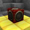 音響爆弾の作成