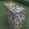 追加される鉱石