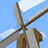 風車の利用