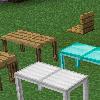 薄切りブロックの利用 - 家具編