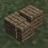 木材の量産
