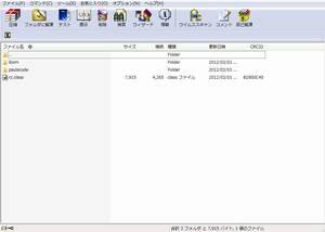 AudioMod.zipをWinRARで開いたときの画面