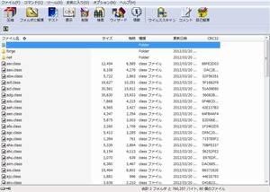 MineCrafgForge.zipをWinRARで開いたときの画面