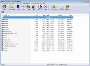ModLoader.zipをWinRARで開いたときの画面
