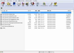 Somnia.zipをWinRARで開いたときの画面